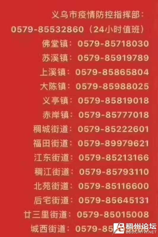 20200214_184018_1581679134568.jpg