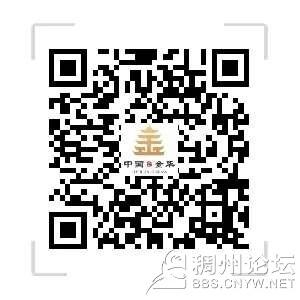 20200214_184018_1581679304839.jpg