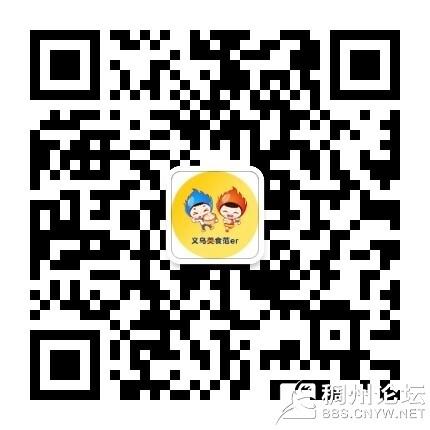 qrcode_for_gh_20027ba82544_430.jpg