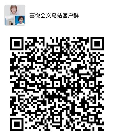 微信图片_20200701100059.png