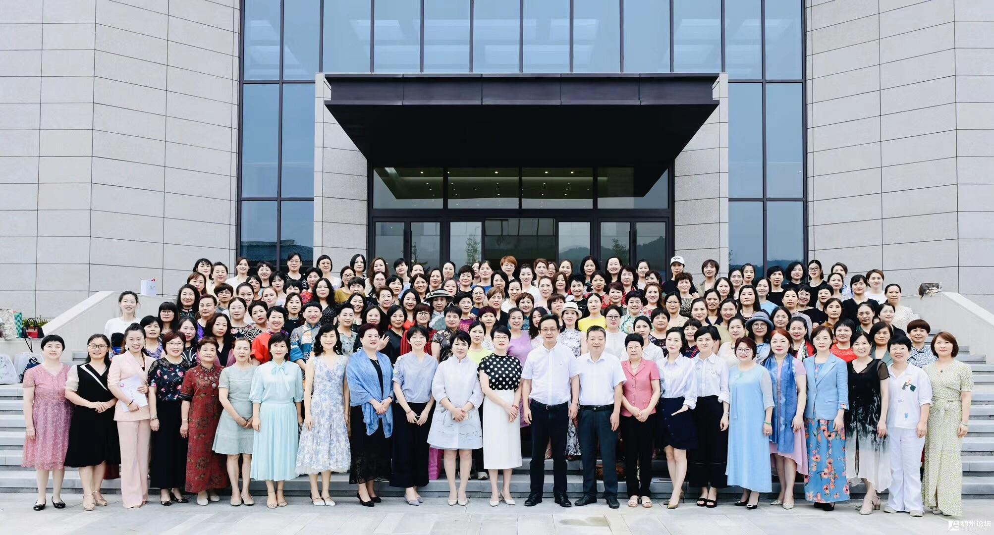 森宇控股集團
