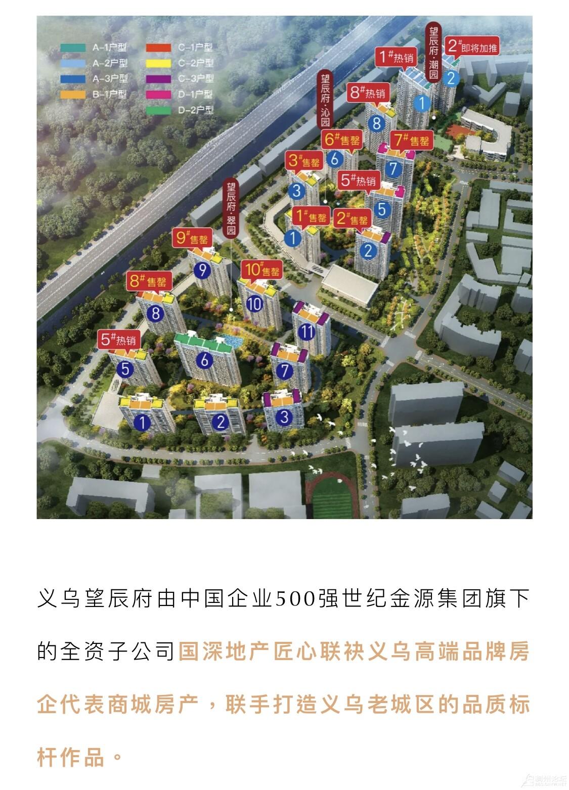 微信图片_202010131912178.jpg