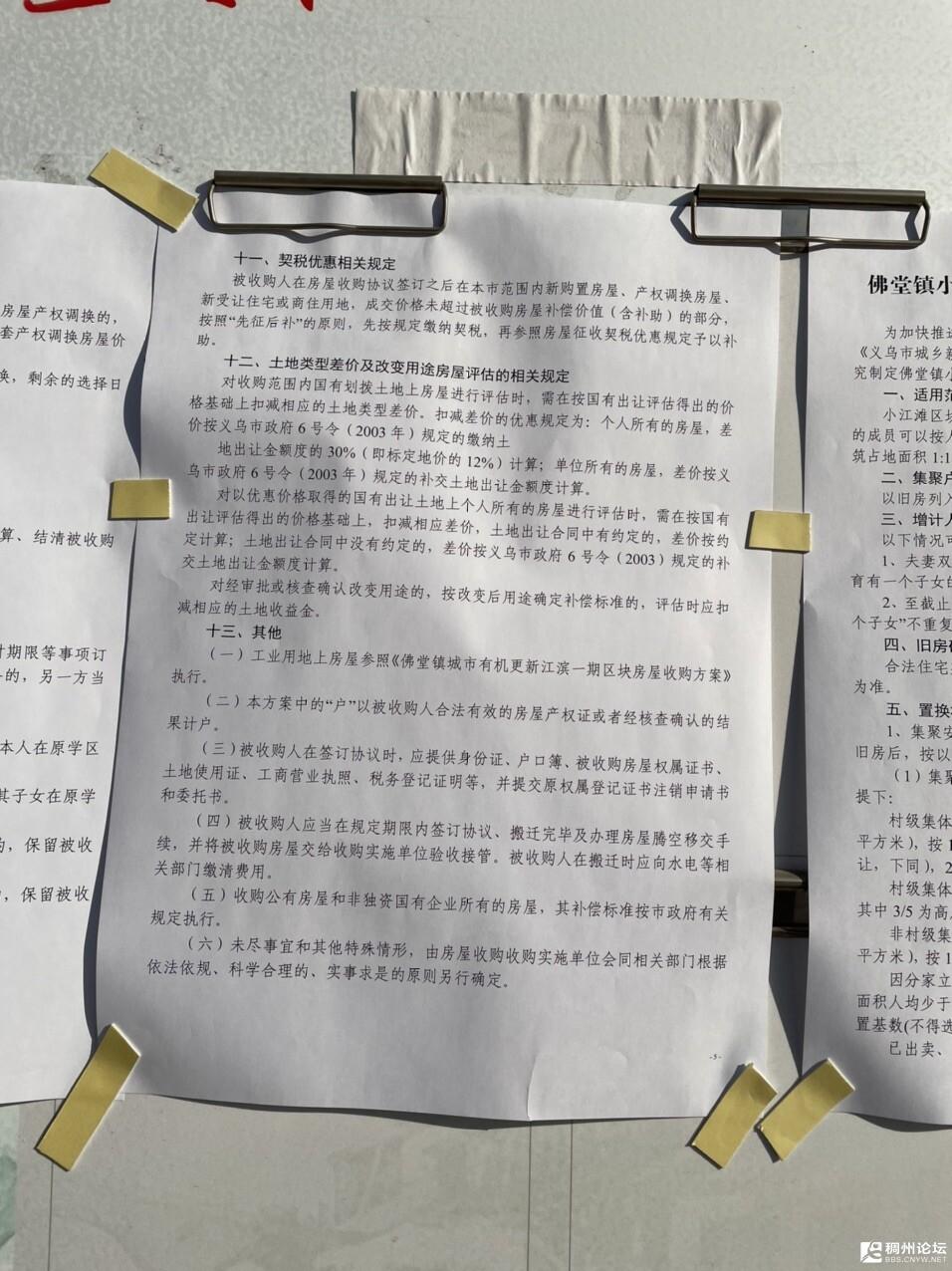 front1_0_FmD6oJkeIk6JHC5T_umIUr8Uzpdp.1610506492.jpg