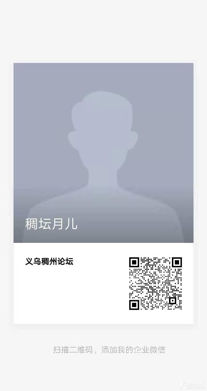 微信图片_20210114103719.jpg