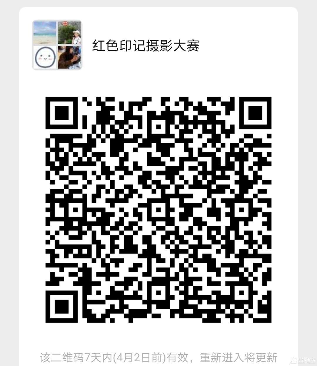 front2_0_FjmIg9M3UDRVWL3eKlIr0bnsNKUd.1616769866.jpg