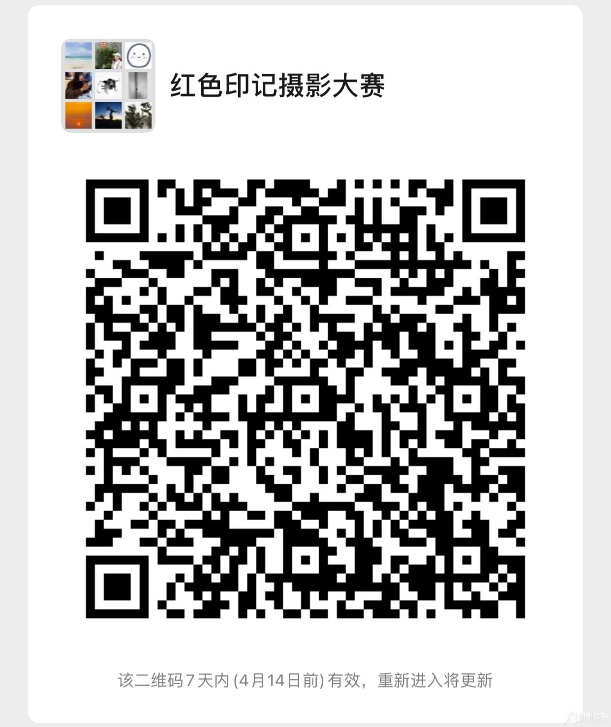 微信图片_20210407142848.jpg