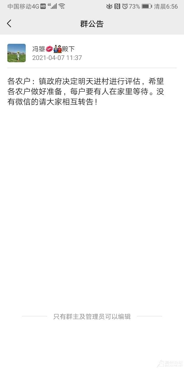front2_0_Fo9L5t_qNog2hha1mcGNkkPAua0-.1617836256.jpg