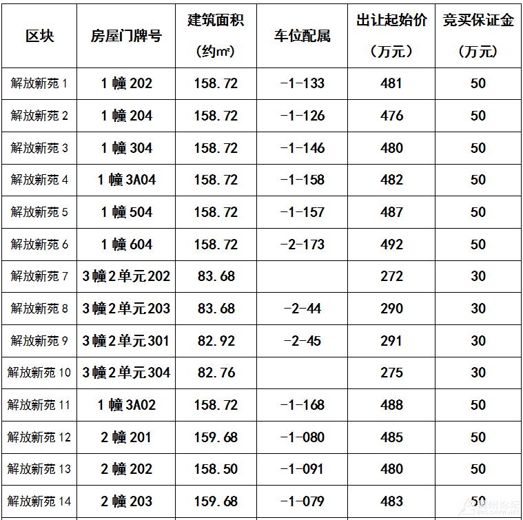 QQ截图20210610162736.png