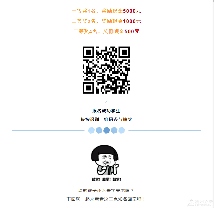 1623374515(1).png