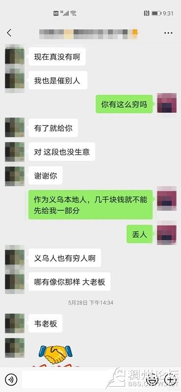 220101ocuwnkj6c2vggepk_副本.jpg