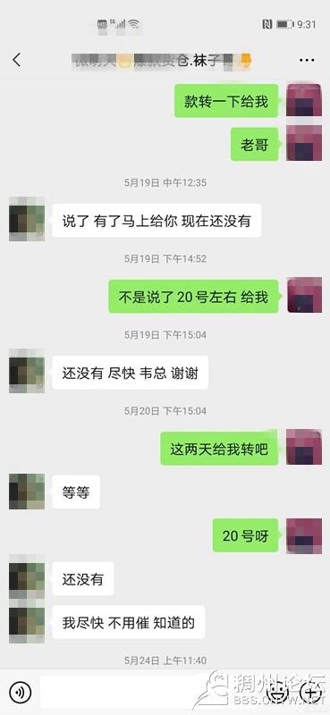 220101y5g0tfm1b8crtbab_副本.jpg