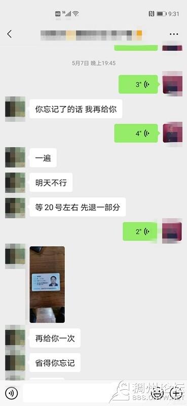 220102oe9kiimm55ejtiiu_副本.jpg