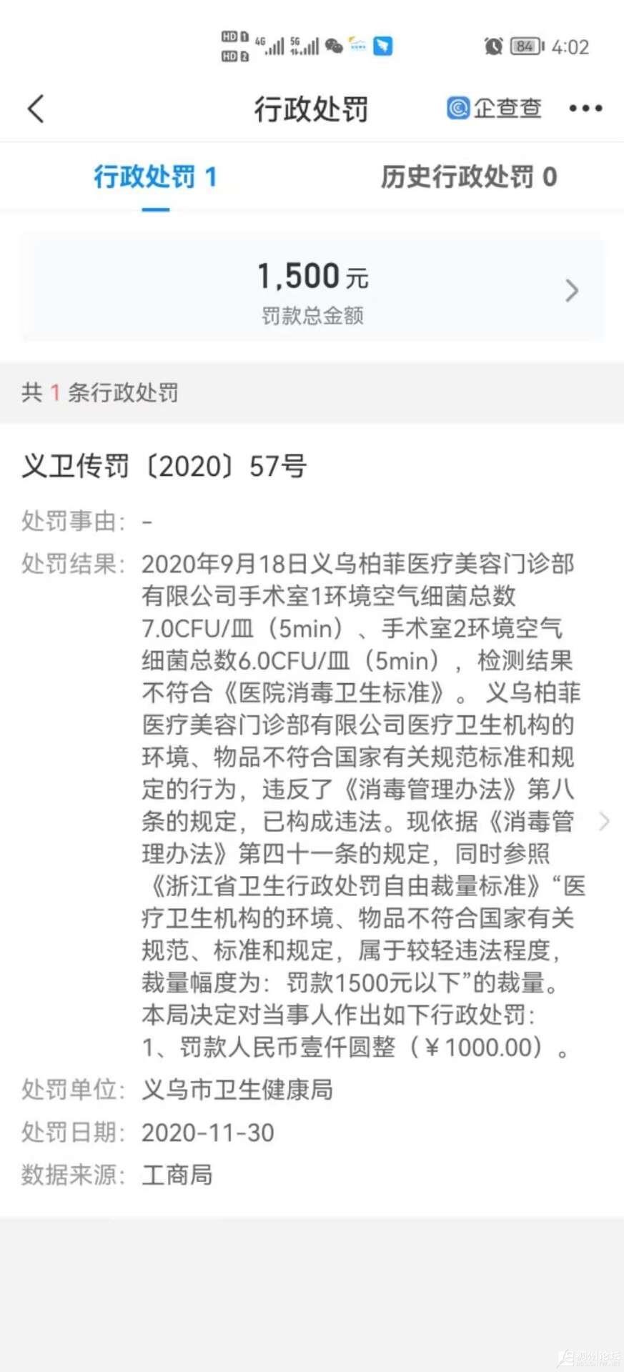 front2_0_Fuowq4g002bz1qS_4NQXxLMUZ8Ei.1627045529.jpg